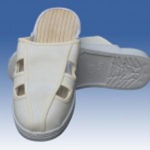 Cung cấp các loại dép phòng sạch thường an toàn đôi chân