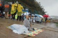 Thuyền thưởng của chiếc tàu Hàn Quốc xấu số bị cảnh sát bắt giữ