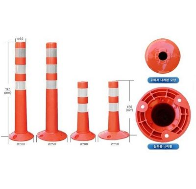 Chuyên cung cấp các loại cọc tiêu giao thông